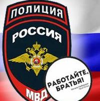 ГУНК МВД России ВКОНТАКТЕ